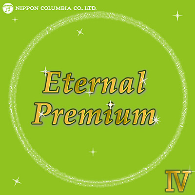Eternal Premium(4)