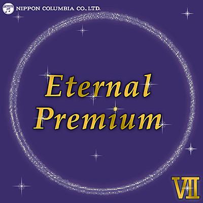 Eternal Premium(7)