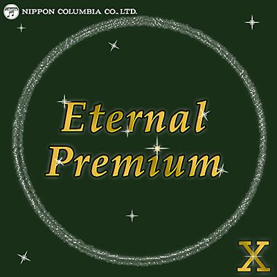 Eternal Premium(10)