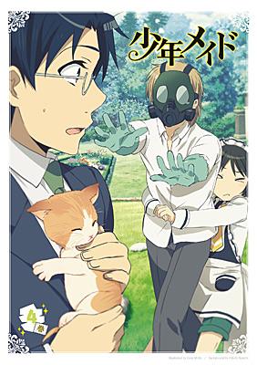 「少年メイド」Vol.4《Blu-ray初回限定盤》