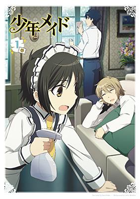 「少年メイド」Vol.1《Blu-ray通常盤》