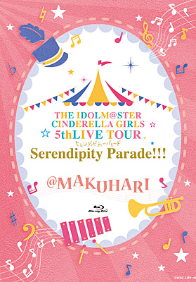 THE IDOLM@STER CINDERELLA GIRLS 5thLIVE TOUR Serendipity Parade!!! @MAKUHARI/VA_ANIMEX