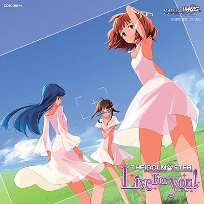 THE IDOLM@STER MASTER LIVE 00
