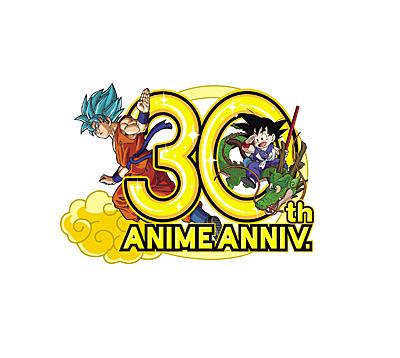 アニメ「ドラゴンボール」放送30周年記念 ドラゴンボール 神 BEST《初回限定盤》