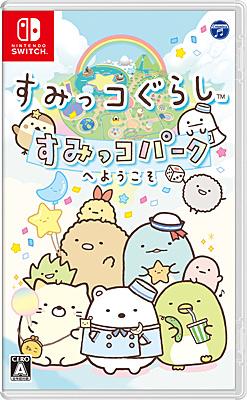 【Nintendo Switch】すみっコぐらし すみっコパークへようこそ/VA_GAME