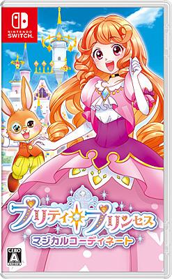 【Nintendo Switch】プリティ・プリンセス マジカルコーディネート/VA_GAME