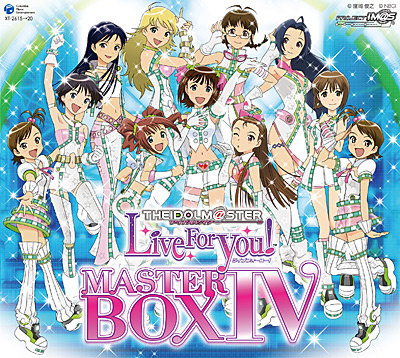 THE IDOLM@STER MASTER BOX IV