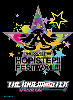 THE IDOLM@STER 8th ANNIVERSARY HOP!STEP!!FESTIV@L!!! Blu-ray3���gBOX