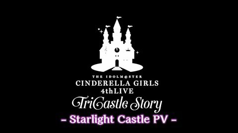 「THE IDOLM@STER CINDERELLA GIRLS 4thLIVE TriCastle Story Blu-ray BOX」PV第2弾