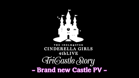 「THE IDOLM@STER CINDERELLA GIRLS 4thLIVE TriCastle Story Blu-ray BOX」PV第3弾