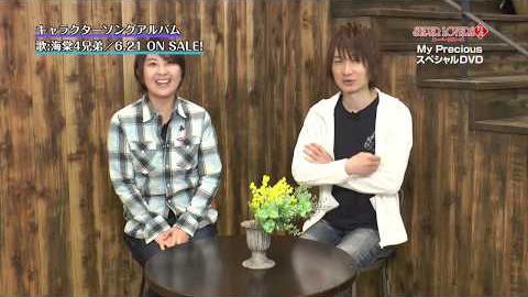 TVアニメ「SUPER LOVERS 2」キャラクターソングアルバム My Precious