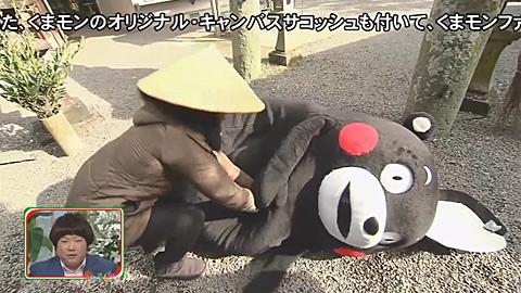 出張!くまモンとかたらんね2015〜2017