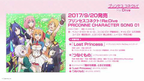 プリンセスコネクト!Re:Dive PRICONNE CHARACTER SONG 01