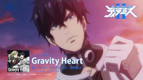 TVアニメ「宇宙戦艦ティラミスII」主題歌