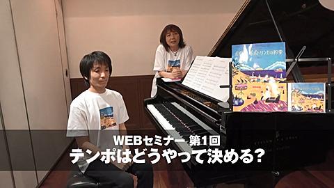 """セロリとアキラの""""ポポリラ・ワンポイント♪レッスン""""LESSON1"""