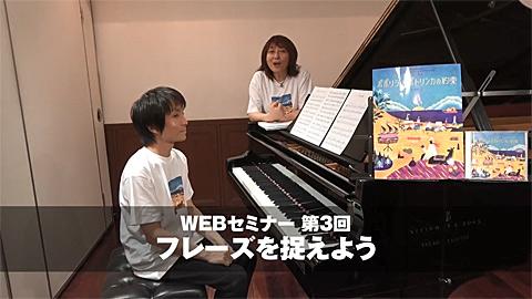 """セロリとアキラの""""ポポリラ・ワンポイント♪レッスン""""LESSON3"""