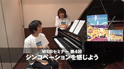 """セロリとアキラの""""ポポリラ・ワンポイント♪レッスン""""LESSON4"""