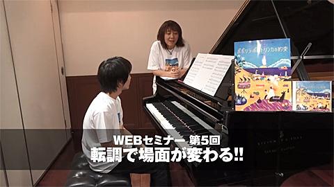 """セロリとアキラの""""ポポリラ・ワンポイント♪レッスン""""LESSON5"""