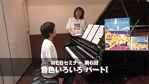"""セロリとアキラの""""ポポリラ・ワンポイント♪レッスン""""LESSON6"""