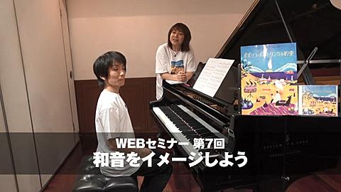 """セロリとアキラの""""ポポリラ・ワンポイント♪レッスン""""LESSON7"""