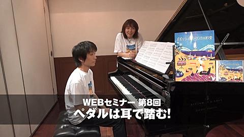 """セロリとアキラの""""ポポリラ・ワンポイント♪レッスン""""LESSON8"""