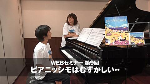 """セロリとアキラの""""ポポリラ・ワンポイント♪レッスン""""LESSON9"""