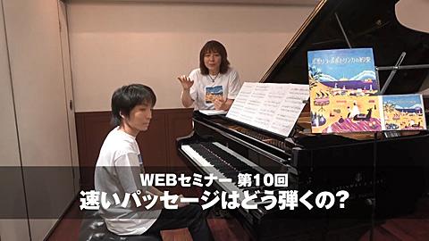"""セロリとアキラの""""ポポリラ・ワンポイント♪レッスン""""LESSON10"""