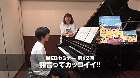 """セロリとアキラの""""ポポリラ・ワンポイント♪レッスン""""LESSON12"""