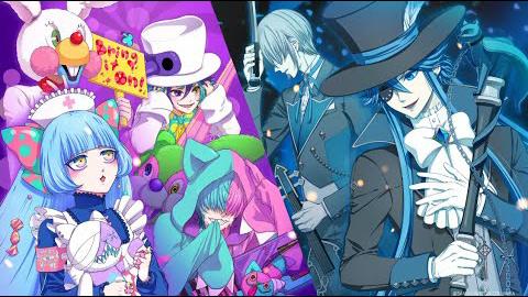 BLASSKAIZ、Alice×Toxic / 音戯の譜 〜CHRONICLE〜 2nd series 対盤(ライブバトル)編 Möbius/♢WoNdeR PaRTy♦