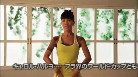 DVD「フラ〜 骨盤ストレッチ〜」予告編