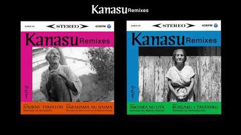 【7inchアナログ】Kanasu Remixes 2タイトル(2018.11.03発売)ダイジェスト試聴