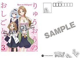 メーカー特典:Vol.2単巻購入特典 ポストカード