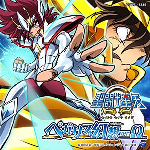 Single CD de Saint Seiya Omega (11 de julio) COCC-16615