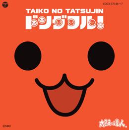 Taiko no Tatsujin Donderful