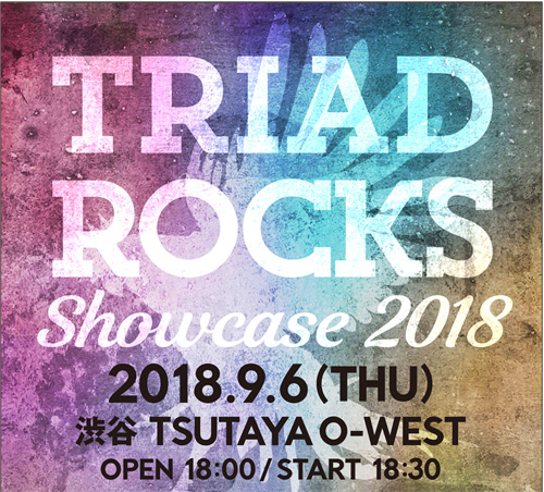 「TRIAD ROCKS Showcase 2018」
