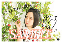 Amazon.jp